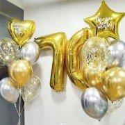 Набор шаров на 70 лет золотого цвета