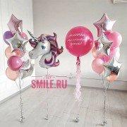 """Большие воздушные шары для девочки """"Единорог"""""""