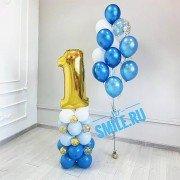 Шарики воздушные на 1 годик синего и золотого цвета