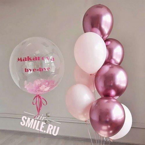 Шарики на девичник розовые