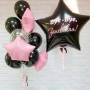 """Набор шаров на девичник розового и черного цвета """"Звездный час"""""""