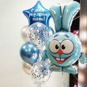Шар Крош в наборе для мальчика на день рождения