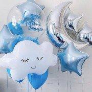 """Украшение шарами на рождение мальчика """"Луна в облаках"""""""
