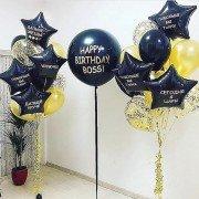 """Шары на день рождения начальнику """"Море позитива"""""""