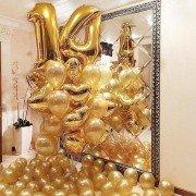 """Набор шаров на 14 лет """"Золотая пора"""""""