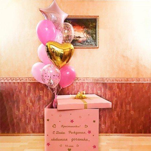 Воздушные шары на 14 лет девочке