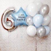"""Шарики на день рождения мальчику 6 лет """"Подарок небес"""""""