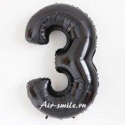 Фольгированная цифра 3 чёрного цвета