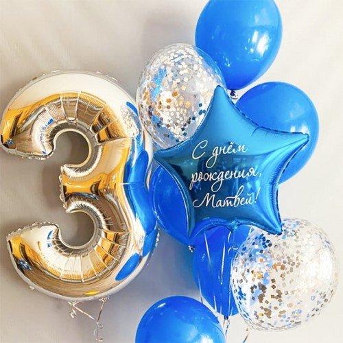 Композиция из шаров на 3 года мальчику синего и серебряного цвета