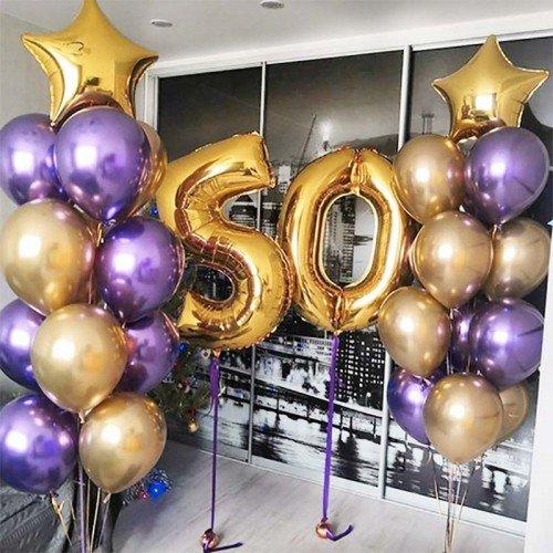 Шарики 50 лет