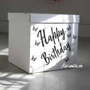 Белая коробка для воздушных шаров с бабочками