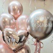 """Воздушные шары 11 лет девочке """"Сказочная фея"""""""