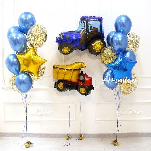 Шарики для мальчика фото с синим трактором