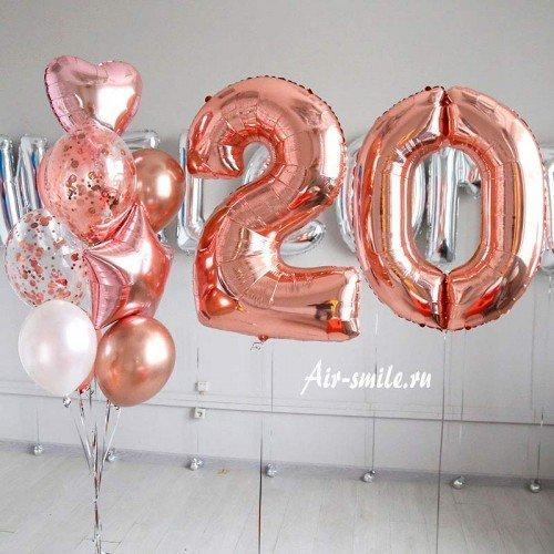 20 лет шары девушке розовое золото