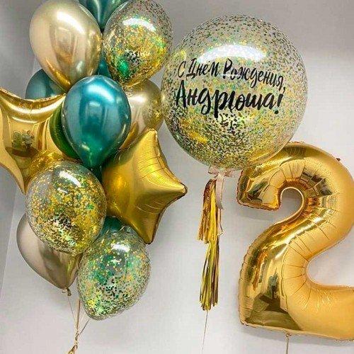 Шарики золотые для мальчика на день рождения 2 годика