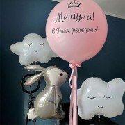 """Набор шаров для девочки """"Зайка в облаках"""""""