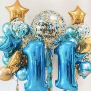 Комплект с шаром гигантом на 11 лет