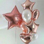 """Комплект шаров с индивидуальной надписью """"Моя звездочка"""""""