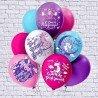Шарики для девочки День рождения единорожки 3