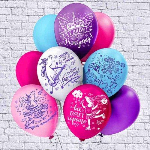 Шарики воздушные на день рождения девочке
