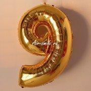 Шар цифра 9 золотого цвета
