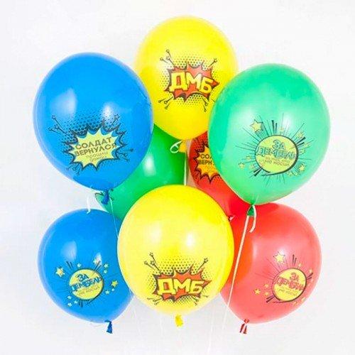 Воздушные шарик дембель