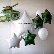 "Набор шаров на 23 февраля ""Моему защитнику"""