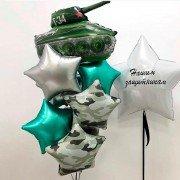Набор шаров со звездами на 23 февраля