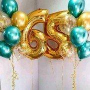"""Комплект шаров на юбилей 65 лет """"Золотое время"""""""