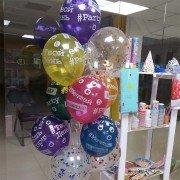 Комплект шаров с хештегами для мальчика
