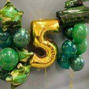 """Набор шаров для мальчика на 5 лет """"Военный"""""""