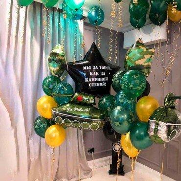 Набор шаров в подарок на 23 февраля