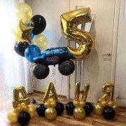Шары для мальчика на 5 лет с золотыми буквами