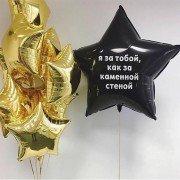 """Воздушные шары на 23 февраля """"Признание"""""""