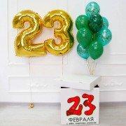 Коробка на 23 февраля с шарами