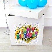Коробка с наклейкой для шаров на день рождения мальчика