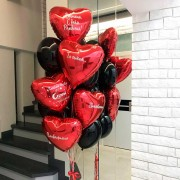 """Сет шаров на 14 февраля """"Та самая"""""""