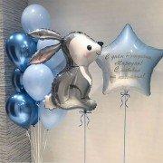 Набор шаров для мальчика в голубых тонах