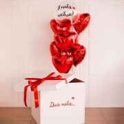 Комплект шаров на 14 февраля с красными сердцами