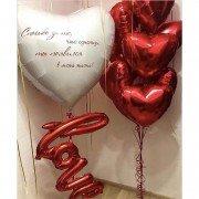 """Шары для влюбленных """"Для него"""" на 14 февраля"""