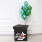 Коробка с наклейкой на 23 февраля и шарики хаки