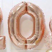 Фольгированная цифра 0 цвета розовое золото