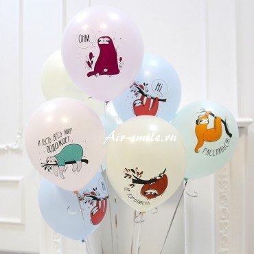 Гелиевые шарики с изображением Ленивца