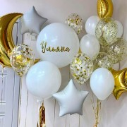 """Комплект шаров на выписку """"Бесконечное счастье"""""""
