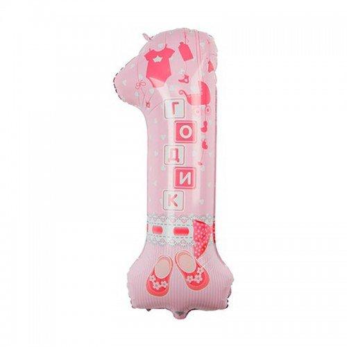 Шарик в форме цифры 1 розового цвета для девочки