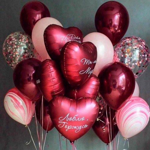 Комплект шариков с сердцами для девушки