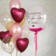 """Комплект шаров с сердцами """"Принцессе"""""""
