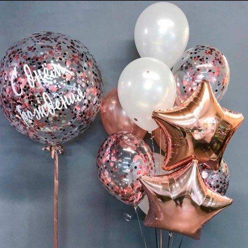 Шары с конфетти и звездами на день рождения