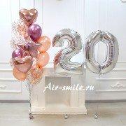 Шарики на юбилей на 20 лет