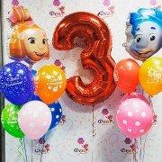 Набор шариков на день рождения 3 года с героями Фиксики